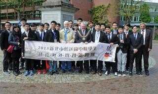 Besuch aus Taiwan